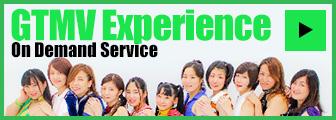 GTMV Experience