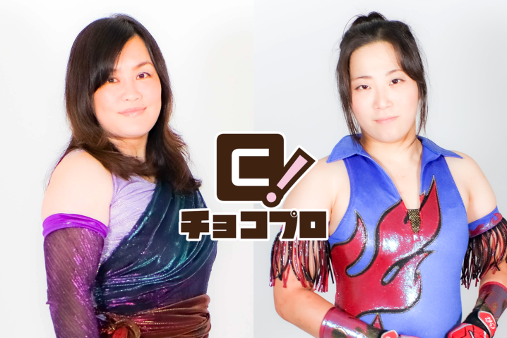 8/17(月)「さくらえみ25周年記念大会」全カード決定!メインはさくらvs帯広!