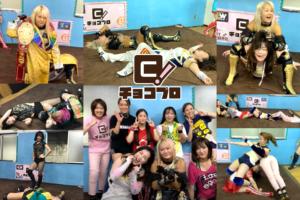 ChocoPro 40 試合結果 / Results - 2020/8/13(木)