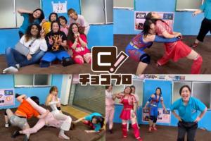 ChocoPro 52 試合結果 / Results - 2020/10/2(金)