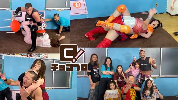ChocoPro 55 試合結果 / Results - 2020/10/17(土)