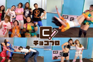 ChocoPro 56 試合結果 / Results - 2020/10/18(日)