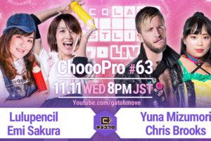 11.11(金)のChocoPro 63は、ペンシルアーミーvsクリス&水森のワンマッチ興行!