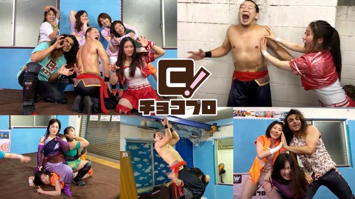ChocoPro 68 試合結果 / Results - 2020/11/25(水)