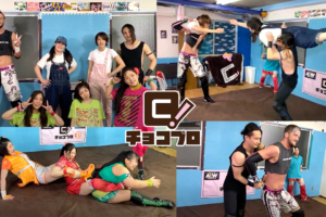 ChocoPro 62 試合結果 / Results - 2020/11/6(金)