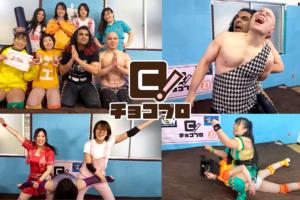 ChocoPro 73 試合結果 / Results - 2020/12/19(土)