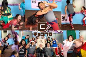 ChocoPro 74 試合結果 / Results - 2020/12/25(金)