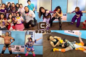 ChocoPro 76 試合結果 / Results - 2020/12/31(木)
