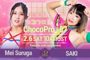 2.6(土)ChocoPro87は、メイvsSAKI!さくらvs帯広!チエvs新納!