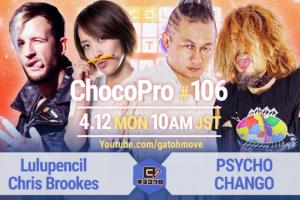 4/12(月)ChocoPro106はルル&クリスvsPSYCHO&CHANGO!メイvs林亜佑美!チエvsアッキ!