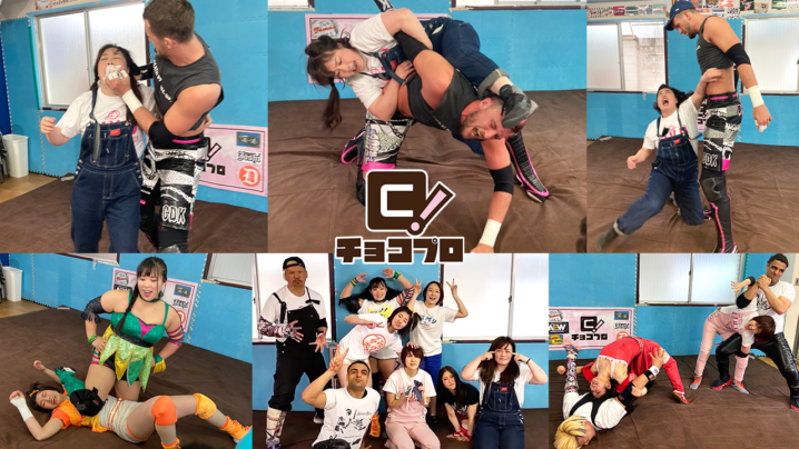 ChocoPro 115 試合結果 / Results - 2021/5/12(水)