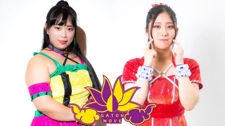 7/26シードリング新木場大会に水森とメイが参戦!