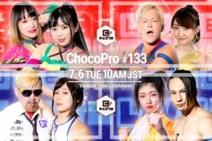 OOAKタッグリーグ最終日!7/6(火)ChocoPro133は水森&SAKI vs 水波&林亜佑美!チエ&新納vs沙也加&藤田ミノル!