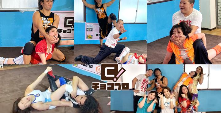 ChocoPro 138 試合結果 / Results - 2021/7/23(金)