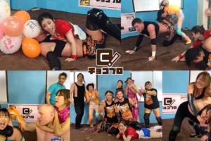 ChocoPro 147 試合結果 / Results - 2021/8/22(日)