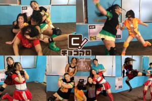 ChocoPro 158 試合結果 / Results - 2021/9/23(木・祝)