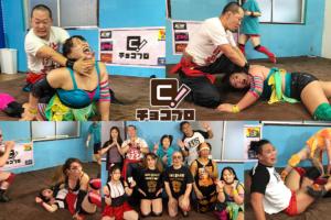 ChocoPro 163 試合結果 / Results - 2021/10/13(水)